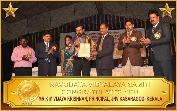 Felicitation on National Award Receiving